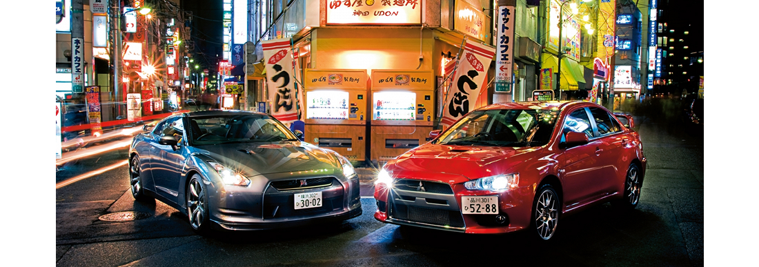 Japanese Registered Cars